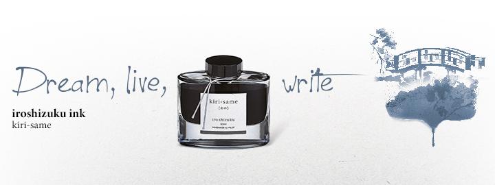 Iroshizuku Ink Grey - Pilot Fine writing