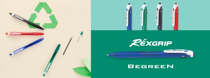 Pilot - Mechanical pencils - Rexgrip